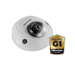 Hikvision 2MP, 4mm, Ultra low light, WDR, 10m IR, DS-2CD2525FWD-I 4MM