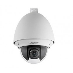 Hikvision DS-2DE4220-AE PTZ