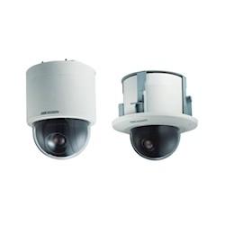 Hikvision DS-2DF5284-A3 PTZ